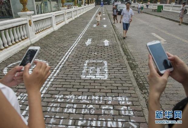 Carriles para adictos al móvil